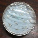 imagen Lampara LED PAR 56, 10 colores
